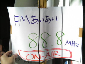 Ts360252