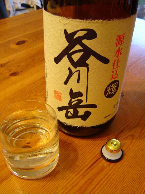 20090605tanigawagake